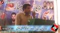 [18th] برسی شھید ڈاکٹر محمد علی نقوی - Trana By Arif Baltistani - 10 March 2013 - Lahore - Urdu