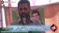 [18th] برسی شھید ڈاکٹر محمد علی نقوی - Speech By Br. Nawazish - 10 March 2013 - Lahore - Urdu
