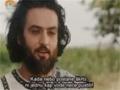 [25] Hz . Jusuf a.s 25 deo - Persian Sub Bosnian
