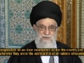 [ENGLISH] Nowruz Message : The Year of POLITICAL EPIC and ECONOMIC EPIC... Ayatollah Khamenei - 20 March 13 - Farsi sub