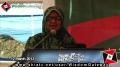 [یوم مصطفیٰ ص] Poetry by Sister Rubab Zainab - University of Karachi - 12 March 2013 - Urdu