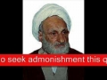 Ayatollah Behjat Admonishment 2 - English