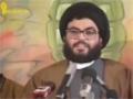 Martyr leader Reza poet (Hamza) legacy certificate الشهيد القائد رضا الشاعر حمزة Arabic