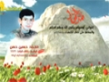 Martyr Mohamad Hasan (HD) | من وصية الشهيد محمد حسين حسن - Arabic