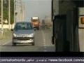 [05] Jarahat - جراحت - Urdu
