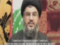 Sayyed Hassan Nasrallah Poem - Apologies 1 - Arabic sub English