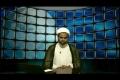 The Real Dignity in Islam اسلام میں حقیقی عزت - English