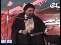 کربلا میدان تقوٰی Karbala Maidan e Taqwa - Ustad Syed Jawad Naqavi - Urdu