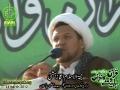 [قرآن و اہلبیت ع کانفرنس] Speech - H.I. Ejaz Bahishti - Hydrabad - 24 March 2013 - Urdu