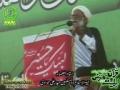 [قرآن و اہلبیت ع کانفرنس] Speech - H.I. Haider Ali Jawadi - Hydrabad - 24 March 2013 - Urdu