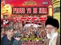 [Audio Tarana 2013][5] Zinda Hai Paenda Hai - Syed Ali Deep Rizvi - Urdu