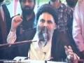 *IMP* Elahi Nizam Ka Intikhab Aur Taghuti Nizam ka Inkar - Ustad Syed Jawad Naqavi - Urdu