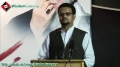 [جشن شہادت بیاد ] Shaheed Ustad Sibt-e Jaffer - Speech Dr Zahid Ali Zahidi - 29 March 2013 - Urdu