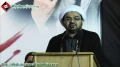 [جشن شہادت بیاد ] Shaheed Ustad Sibt-e Jaffer - Mol Raza Dawoodani - 29 March 2013 - Urdu