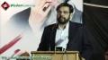 [جشن شہادت بیاد ] Shaheed Ustad Sibt-e Jaffer - Speech Shakeel Farooqui - 29 March 2013 - Urdu