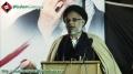 [جشن شہادت بیاد ] Shaheed Ustad Sibt-e Jaffer - Speech H.I. Hasan Zafar Naqvi - 29 March 2013 - Urdu