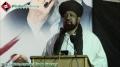 [جشن شہادت بیاد ] Shaheed Ustad Sibt-e Jaffer - Speech Mulana Asghar Dars - 29 March 2013 - Urdu