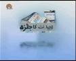 [31 Mar 2013] Program اخبارات کا جائزہ - Press Review - Urdu