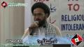 امن کیسے قائم ہو؟ - H.I. Sadiq Raza Taqvi - 22 March 2013 - PMA - Urdu