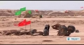 [01 April 2013] Iraq-Iran war fronts of yesterday, tourist attractions of today - English