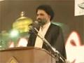 [01] یوم حسین ع Yawm-e-Hussain 2009 - Ustad Syed Jawad Naqavi - Urdu