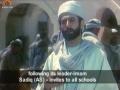 [09] Serial: The Night Sun سریال خورشید شب - Farsi sub English