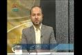[4 Apr 2013] پیام رحمان سورہ قدر - Discussion Payam e Rehman - Urdu