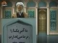 [5 April 2013] Tehran Friday Prayers - حجت الاسلام امامی کاشانی - Urdu