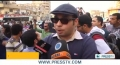 [07 April 2013] Anti-government protests held in Egypt on anniv. of 2008 general strike - English