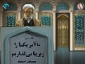 [05 April 2013] خطبه های نماز جمعه تهران Tehran Friday Prayer - Farsi