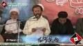 [Majlis-e-Soyam Shaheed Ustad Sibte Jaffar Zaidi] Salam - Br. Qaiser Jaffri - Urdu