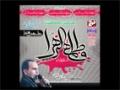 [Ayame Fatima (S.A) Audio Nohay 2013] Dua e Fatima (S.A) - Br. Ali Deep Rizvi - Urdu