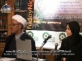 Thought Forum Topic, Unity Against Oppression 1st Feb 13 - English