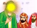 The hidden Imam (ajtf) - 20 MAR 13 - English