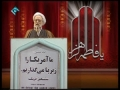 [12 April 2013] خطبه های نماز جمعه تهران Tehran Friday Prayer - Farsi