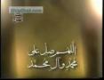 Dua Sabah - Arabic