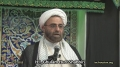 Friday Sermon (12 April 2013) - H.I. Ghulam Hurr Shabbiri - IEC Houston, TX - English
