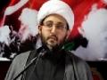 [01] Fatimiyya 2013 - Imamate in the Quran - Shaykh Amin Rastani - English