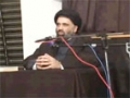 انقلاب اسلامی کے عالمی اثرات Inqilabe Islami ke Alami Asraat - Ustad Syed Jawad Naqvi - Urdu