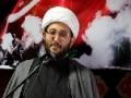 [02] Fatimiyya 2013 - Imamate in the Quran - Shaykh Amin Rastani - English