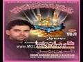 [9] Zahra (S.A) Diyan Jaiyan - Br. Shadman Raza Noha 2013 - Urdu