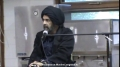 [2AQCAMP][3] Maulana Abbas Ayleya: Speech on Saturday Morning - English