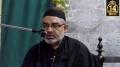 Majlis Shahadat Fatima (sa) - Syed Ali Murtaza Zaidi - 14 April 2013 - Urdu