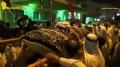 The funeral of Ayatollah Sheikh Dr. Abdul Hadi al-Fadhli   تشييع آية الله الشيخ الفضلي - Arabic