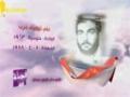 Martyrs of April (HD) | شهداء شهر نيسان الجزء 10 - Arabic