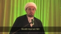 [6] SHARE Fundraising Event - Houston,TX - Speech by Sh. Hasnain Mir - 7 April 2013 - English