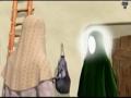 [03] در فضیلت حضرت فاطمه س - Farsi