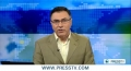 [16 April 2013] Breaking: Magnitude 7.5 quake jolts Sistan-Baluchestan in SE Iran, kills 40 - English