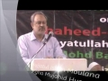 Shaheed-e-Khamis Seminar 2013 - 28th Jamadi-ul-Awwal 1434 A.H - Moulana Agha Mujahid Hussain - Urdu