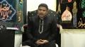 [4] Tafseer Surah Noor - Majlis Shahadat Sayeda Fatima (SA) - Ayatullah Sayed Kamal Emani - Dr. Asad Naqvi -Urdu